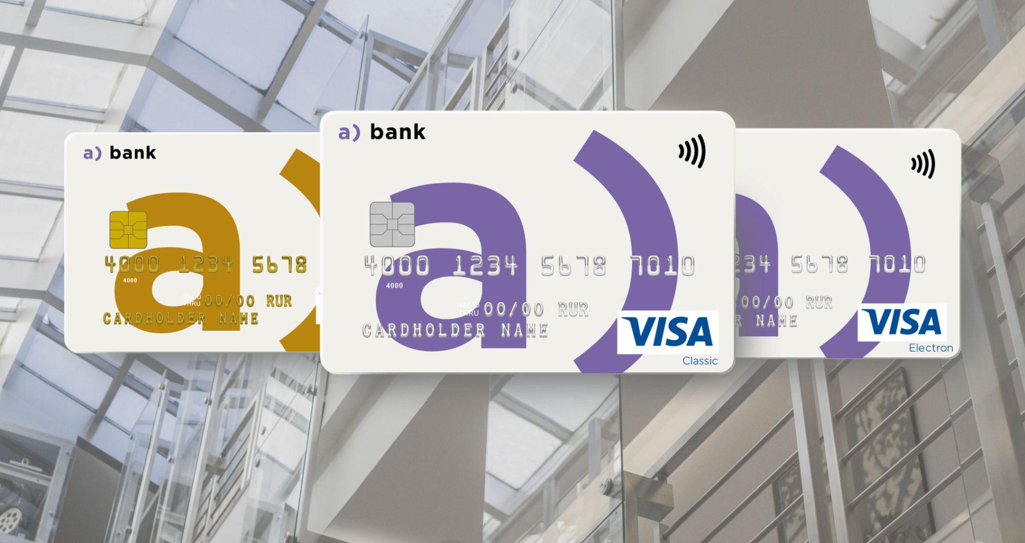 Банк александровский в спб вклады