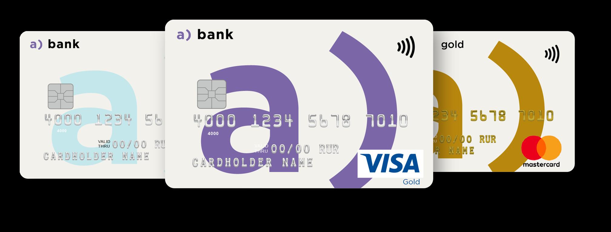 Срочные займы онлайн на карту без проверок income-bank.ru
